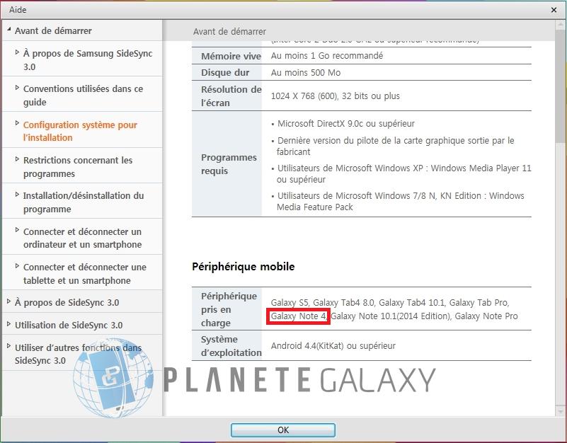 GN4-PlaneteGalaxy-2